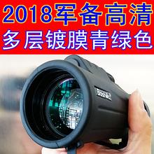 手机望rt镜3000kh高倍高清单筒微光夜视用非红外线透视摄像头