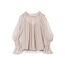 Desrtgner khs 2021春装韩款喇叭袖超仙雪纺衫上衣女+吊带两件套