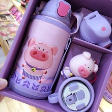 韩国杯rt熊保温杯Bkhy bear生肖猪限量式 宝宝吸管杯韩国杯具熊