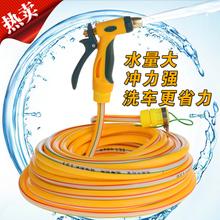 高压洗rt水枪套装家kh刷车工具汽车冲车水管喷枪头软管