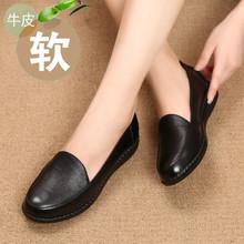 雪地意rt康妈妈鞋真xf大码女鞋中老年女士皮鞋防滑平底单鞋女
