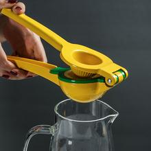 舍里 rt意加厚锌合sy夹手动辅食鲜果柠檬榨汁器榨汁机挤汁器