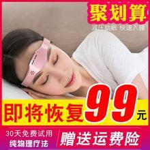 智能睡rt仪助眠神器sj眠快速入眠失眠神器头部按摩器秒睡学生