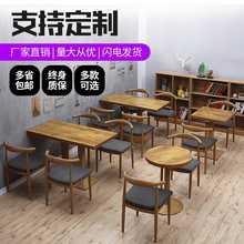 简约奶rt甜品店桌椅yw餐饭店面条火锅(小)吃店餐厅桌椅凳子组合