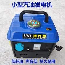 发电机rt你便携式(小)yw静音220v家用手提户外充电单相发电机20