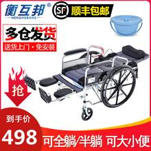 衡互邦rt椅折叠轻便zj带坐便器(小)型全躺老的老年残疾的手推车