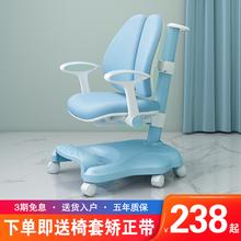 学生儿ru椅子写字椅na姿矫正椅升降椅可升降可调节家用