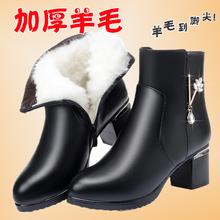 秋冬季ru靴女中跟真en马丁靴加绒羊毛皮鞋妈妈棉鞋414243