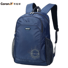 卡拉羊ru肩包初中生fa中学生男女大容量休闲运动旅行包