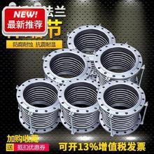 。补偿ru波纹膨胀ing装置工业金属坯子排水牢固管道连接器矿