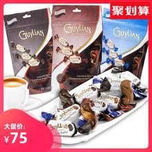 比利时ru口Guylai吉利莲魅炫海马巧克力3袋组合 牛奶黑婚庆喜糖