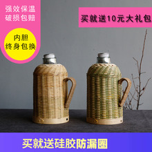 悠然阁ru工竹编复古yj编家用保温壶玻璃内胆暖瓶开水瓶
