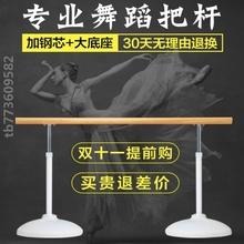 [rudyj]拉筋辅助工具舞蹈教室把杆
