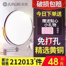 浴室化妆ru折叠酒店卫by缩镜子贴墙双面放大美容镜壁挂免打孔