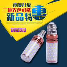 ledru7螺口灯1by能护眼变光三色无频闪e14(小)头4000K家用led灯泡