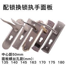铝合金简约通用型静音门把手面ru11木门锁by间门锁面板配件