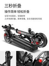 折叠电ru滑板车成的by型代步驾锂电池电瓶车便携两轮超轻