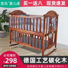 思风多ru能可移动实h5床宝宝床拼接床婴儿车推车摇摇车