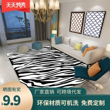 新品欧ru3D印花卧ng地毯 办公室水晶绒简约茶几脚地垫可定制