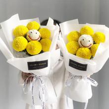 上海同ru鲜花速递笑ng生日送女朋友闺蜜杭州苏州无锡