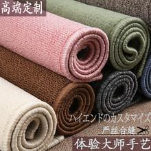 定制订ru门垫地毯单ng地垫卧室客厅防滑办公室满铺楼梯地毯