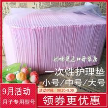 包邮婴ru一次性新生ng防水尿垫宝宝护理垫纸尿片(小)号