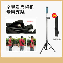 VR全ru相机专用三ng架适用于理光insta360运动相机便携三脚架