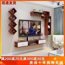 中式实ru墙上置物架ke壁挂组合客厅背景墙装饰架(小)户型