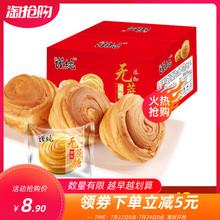糖尿的ru添加蔗糖食qv手撕面包整箱4斤孕妇(小)零食木糖醇