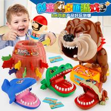 咬手指ru鳄鱼玩具鲨ed桶抖音热门恶狗(小)心恶犬咬的玩具