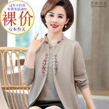妈妈装ru020新式ds件套针织衫长袖洋气上衣秋衣外穿