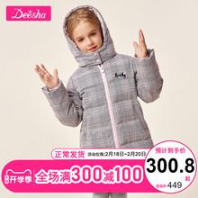 笛莎女ru2020冬ds童宝宝中长式加厚洋气白鸭绒羽绒服外套迪莎
