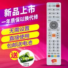 包邮!ru东省有线 ng电网络数字电视高清U互动机顶盒遥控器