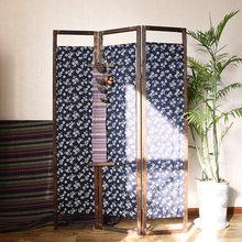 定制新ru式仿古折叠an断移动折屏实木布艺日式民族风简约屏风