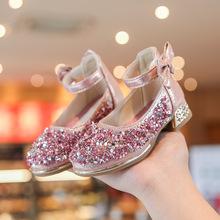 202ru春式女童(小)an主鞋单鞋宝宝水晶鞋亮片水钻皮鞋表演走秀鞋