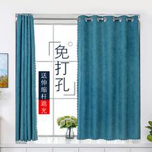 加厚遮ru窗帘卧室免an装伸缩杆飘窗厨房(小)窗户出租房宿舍北欧