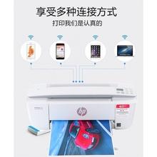惠普3ru52彩色打an生手机无线wifi复印机扫描机一体机(小)型迷你