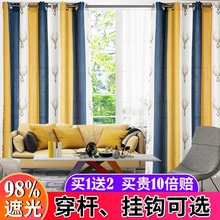 遮阳窗ru免打孔安装an布卧室隔热防晒出租房屋短窗帘北欧简约