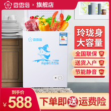 [runtouzi]冰柜家用节能小型冰箱冷冻