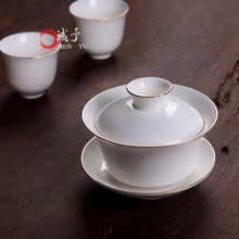 盖碗陶ru 金边白瓷zi碗茶具景德镇青花瓷泡茶碗陶瓷茶道配件