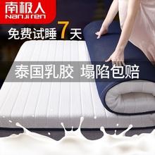 乳胶记ru棉床垫加厚zi绵垫1.5m软垫席梦思单的学生宿舍褥子垫