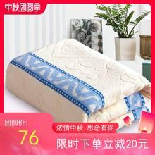 毛巾被ru棉双的全棉zi旧毛巾毯子办公室睡毯宿舍学生单的毛毯