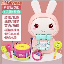 婴宝宝ru故事机0-wa电玩具哄睡硅胶(小)兔子胎教