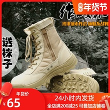 秋季军ru战靴男超轻wa山靴透气高帮户外工装靴战术鞋沙漠靴子
