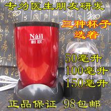 耐欧家ru商用超细电wa打粉机磨粉机药材粉碎机包邮