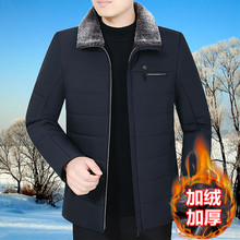中年棉ru男加绒加厚wa爸装棉服外套老年男冬装翻领父亲(小)棉袄