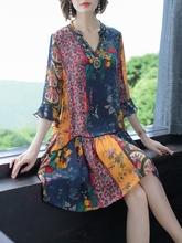 反季清ru真丝连衣裙wa19新式大牌重磅桑蚕丝波西米亚中长式裙子