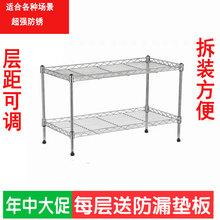 家用两ru桌面烤箱架wa锈钢色厨房宽20双层收纳储物架