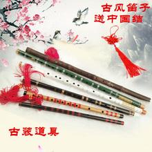 舞蹈萧ru出服宝宝影wa摄影拍摄竹笛汉服古风扇子长箫道具