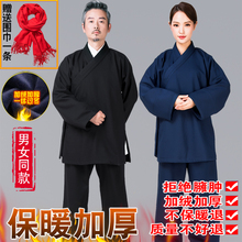 秋冬加ru亚麻男加绒wa袍女保暖道士服装练功武术中国风